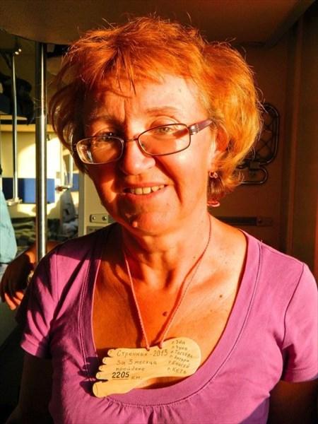 Вручение почетного памятного знака - Лапа Странника-2013.