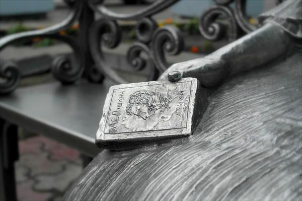 Сборничек Пушкина