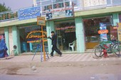 Одна из улиц Кабула.