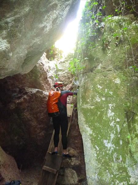 Вход/выход из пещеры
