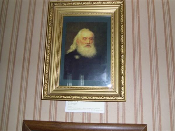 В музее Волконских