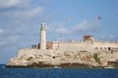 Вид на маяк в Гаване
