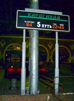 Урал 2007