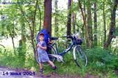 Нюта и мой велосипед