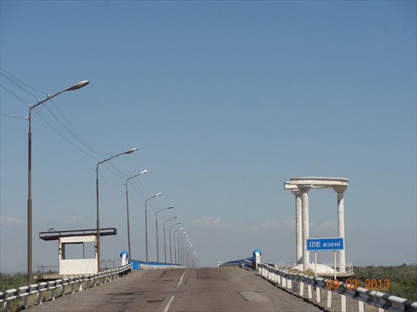 Мост через Или.