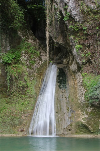 Губский водопад