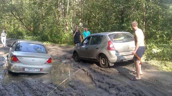 Дорога по которой мы отказались ехать)
