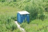 платный туалет на станции Ванино