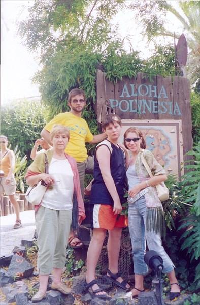 009-Полинезия