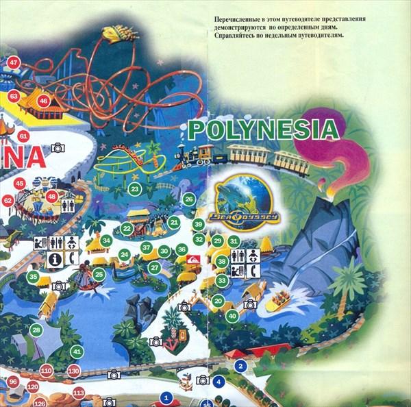 020-Полинезия