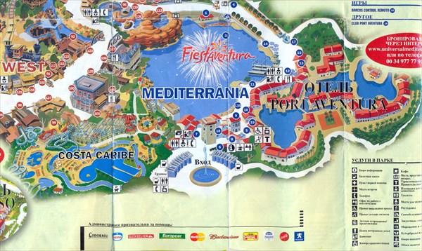 022-Средиземноморье