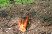 `Вечный` огонь