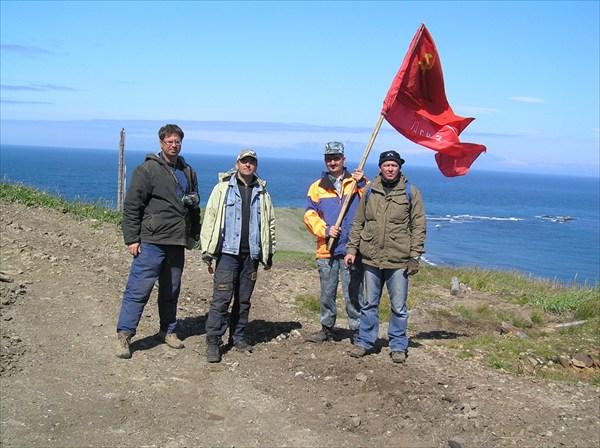 Мыс Курбатова,самая крайняя часть Курильских островов,за спиной