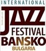 Джазовый фестиваль в Банско