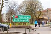 Решили сделать остановку в городе Фромборк