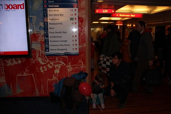 Паром Stena Line нам достался 11-этажный