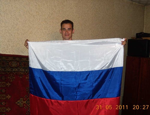 Флаг-готов