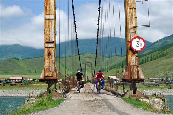 С. Тюнгур, мост через Катунь