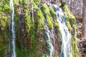 Водопад Радужный