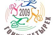 Logo_G4
