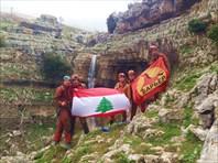 Lebanon 2015