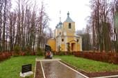 Церковь в Монастырщине