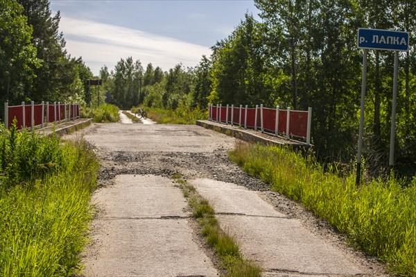 Мост через р. Лапка