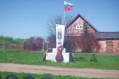 Монумент героям Великой Отечественной