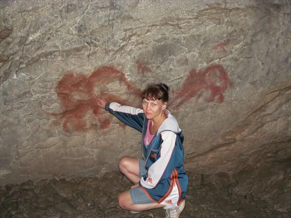 Вот кто рисовал наскальную живопись