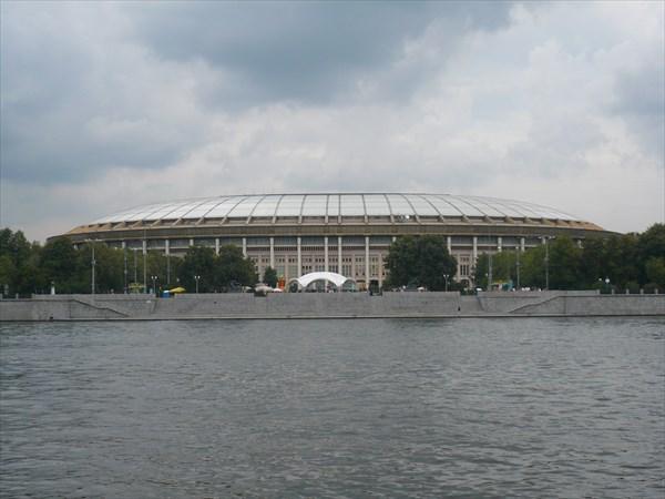 Лужники стадион 1956