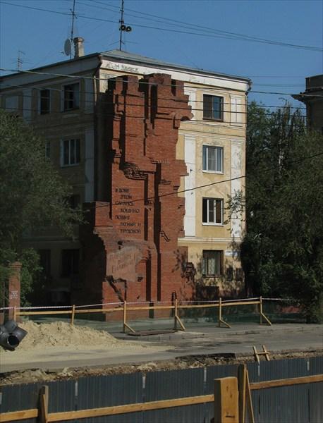 Волгоград. Современный вид на дом Павлова