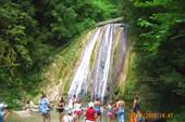 33 водопада. Нижний каскад