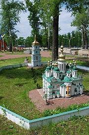 Киев в миниатюре