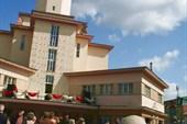 Центр Ивано-Франковска (вид на краеведческий музей)