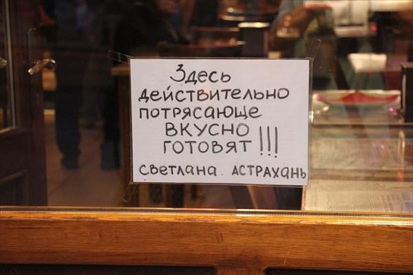 069-Ресторанчик