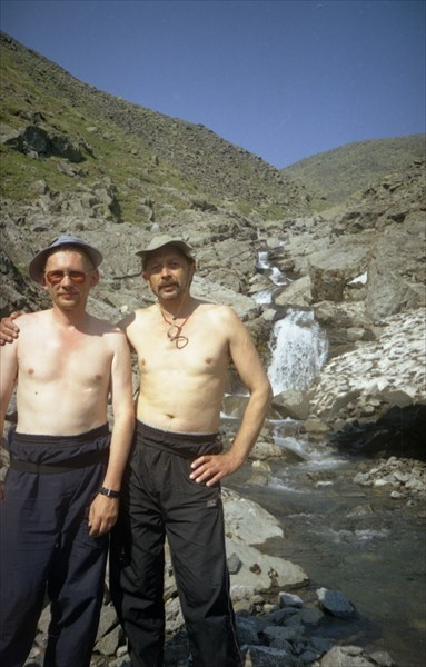 После перевала