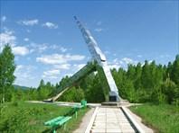 Памятник строителям железной дороги