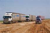на Казахско-узбекской границе