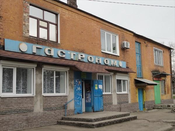 Советские вывески