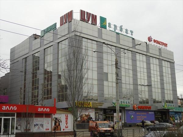 Торговые кварталы Краматорска - ЦУМ