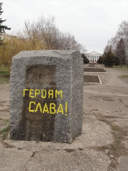 """На этом камне """"декоммунизировали"""" табличку"""