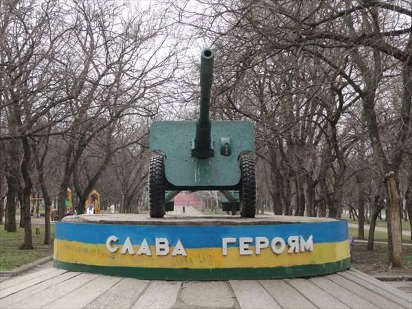 Советскую пушку на бульварчике преобразовали в современный стиль