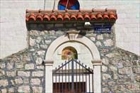 Грбали и монастырь Подластва