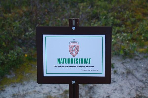"""""""Природный заповедник Morfjorden"""""""