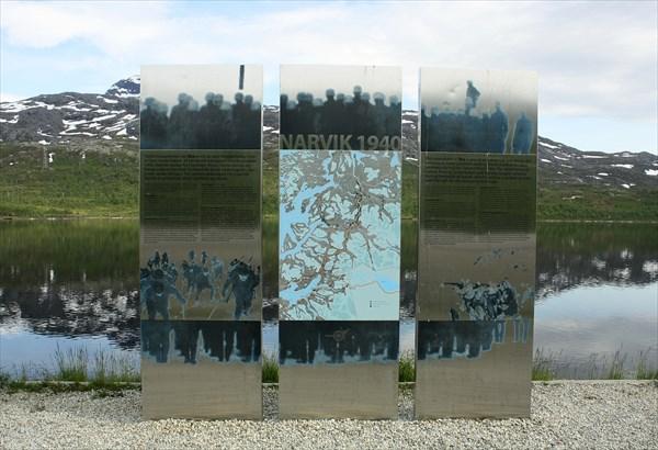 Памятник около Ose, посвященный битве за Нарвик 1940 г.
