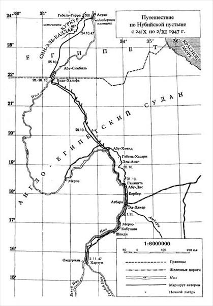 Карта. Путешествие по Нубийской пустыне.