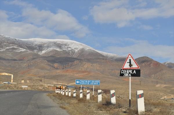 Доргоа на юг Армении в Норванк