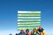 Пик Ухуру 5895 м.