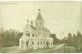 Муромцево. Церковь царицы Александры. Старая фотография.