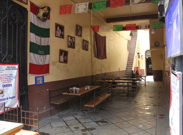 073-Кафе-подворотня